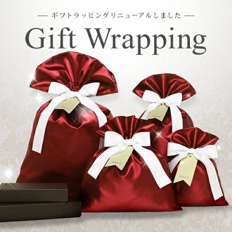 Giftwrapping (let alone coach Gucci Kuroe etc bag, a wallet, it supports other products.for the present I wrap it in our store and do it.)