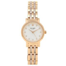 【30時間限定ポイント5倍】ケイトスペード 腕時計 レディース KATE SPADE KSW1265 ローズゴールド ホワイト