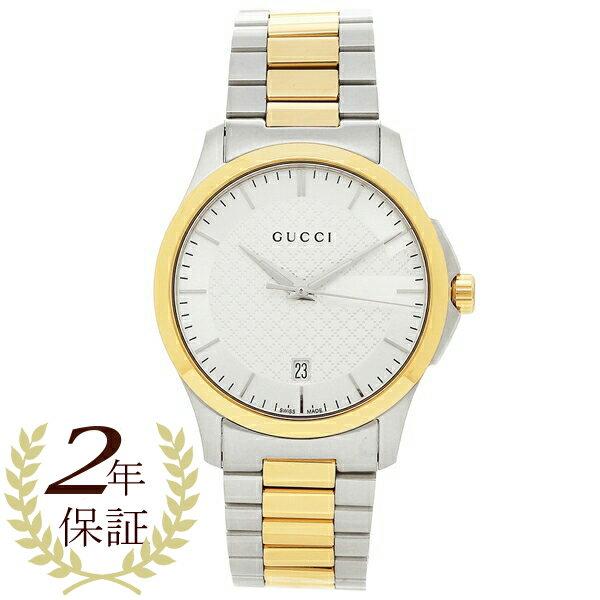【24時間限定ポイント5倍】グッチ 腕時計 メンズ GUCCI YA126450 イエローゴールド シルバー