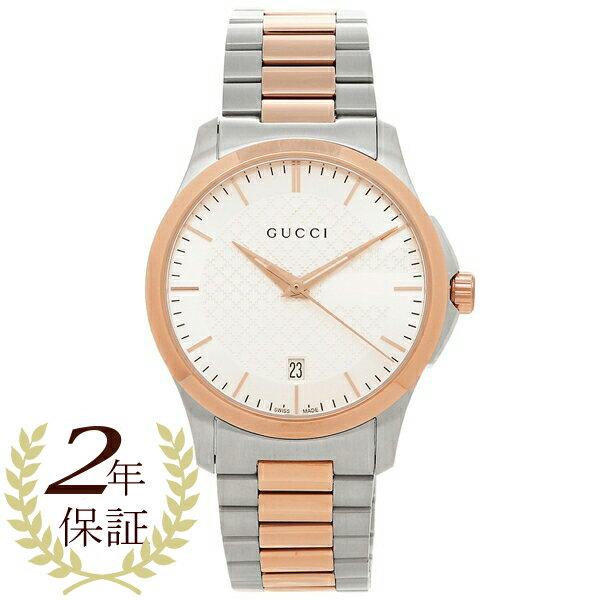 【24時間限定ポイント5倍】グッチ 腕時計 メンズ GUCCI YA126473 ピンクゴールド シルバー