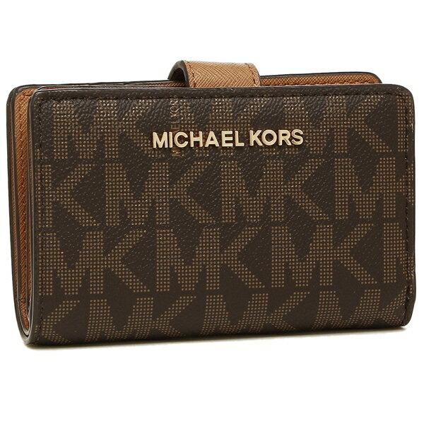 【4時間限定ポイント10倍】マイケルコース 二つ折り財布 アウトレット レディース MICHAEL KORS 35F7GTVF2B ブラウン