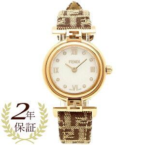 【6時間限定ポイント5倍】【返品OK】フェンディ 腕時計 レディース FENDI F275242DF ブラウン ローズゴールド ホワイトパール