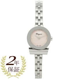フェラガモ 腕時計レディース Salvatore Ferragamo FBF070017 シルバー ピンク