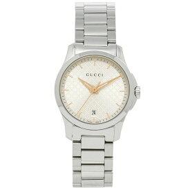 【6時間限定ポイント5倍】【返品OK】グッチ 腕時計 レディース GUCCI YA126593 シルバー