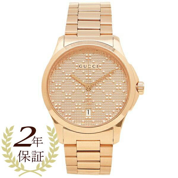 【24時間限定ポイント5倍】グッチ 腕時計 メンズ GUCCI YA126482 サーモンピンク ピンクゴールド