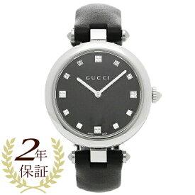 【30時間限定ポイント5倍】グッチ 腕時計 レディース GUCCI YA141403 ブラック シルバー