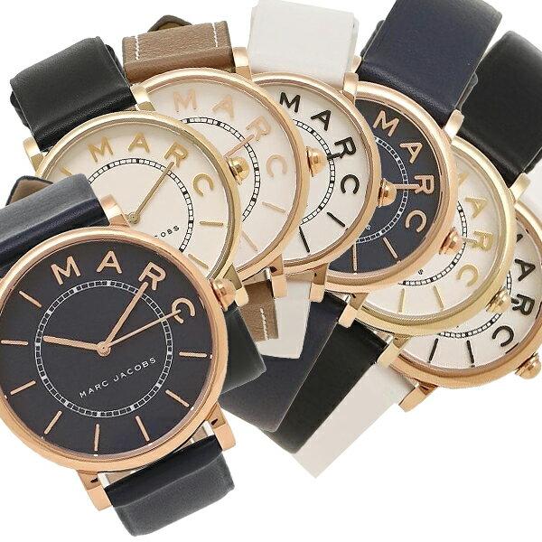 【24時間限定ポイント10倍】マークジェイコブス 時計 MARC JACOBS ROXY 36MM 28MM ロキシー ペアウォッチ ユニセックス メンズ レディース腕時計ウォッチ 選べるカラー