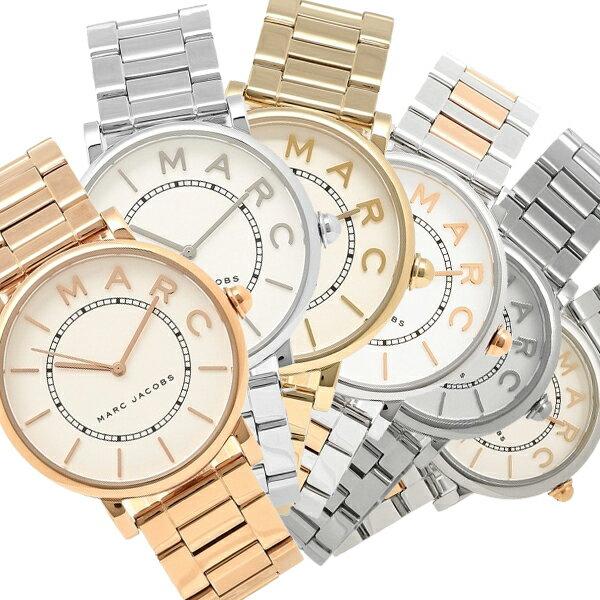 マークジェイコブス 腕時計 MARC JACOBS ROXY 36MM 28MM ロキシー メタル ペアウォッチ ユニセックス メンズ レディース腕時計ウォッチ 選べるカラー