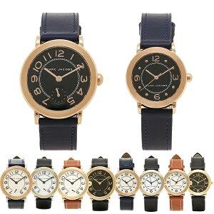 マークジェイコブス 時計 MARC JACOBS RILEY 36MM 28MM ライリー レザー ペアウォッチ ユニセックス レディース腕時計ウォッチ 選べるカラー