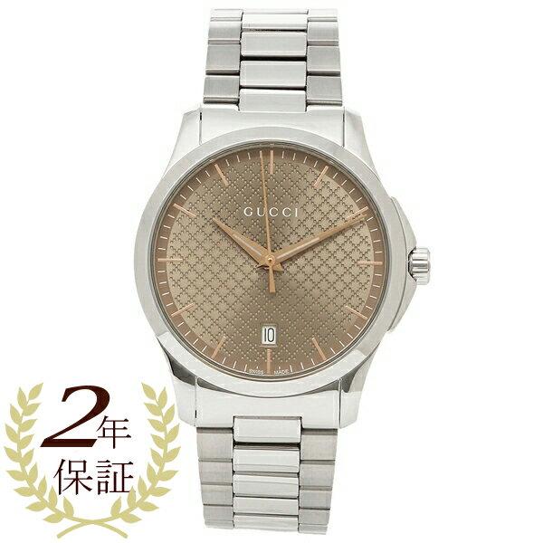 【24時間限定ポイント5倍】グッチ 腕時計 メンズ GUCCI YA1264053 シルバー ブラウン