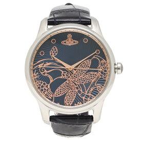 ヴィヴィアンウエストウッド 腕時計 レディース VIVIENNE WESTWOOD VV197NVNV ネイビー シルバー