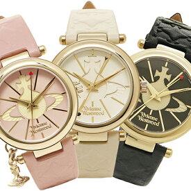 【4時間限定ポイント10倍】ヴィヴィアンウエストウッド 腕時計 VIVIENNE WESTWOOD VV006 ORB オーブ レディース腕時計ウォッチ 選べるカラー