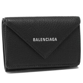 【4時間限定ポイント10倍】【返品OK】バレンシアガ 折財布 レディース BALENCIAGA 391446 DLQ0N 1000 ブラック