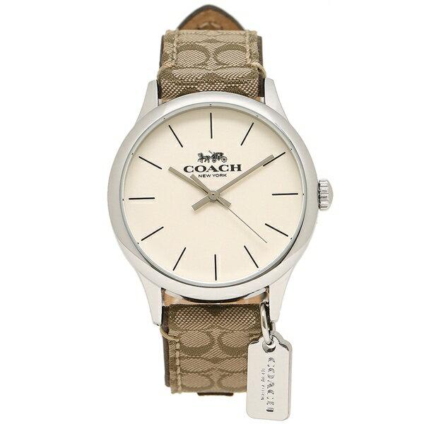 コーチ 腕時計 アウトレット レディース COACH W1553 ホワイト カーキ