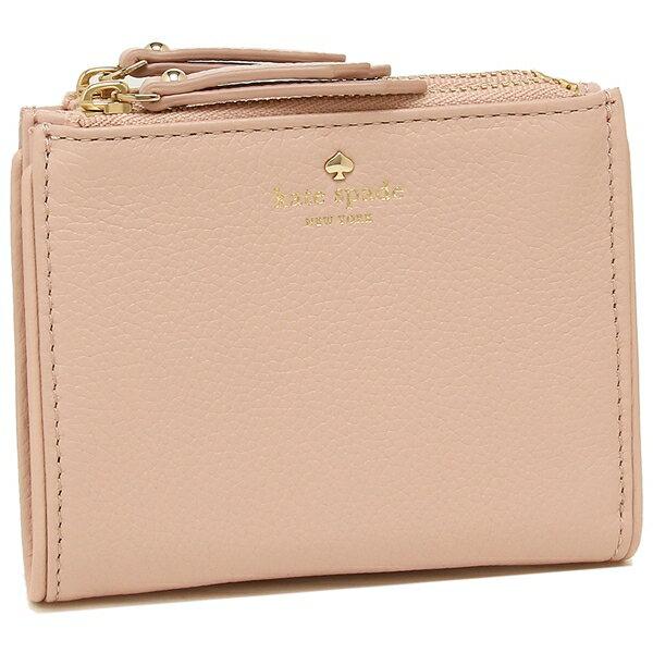 ケイトスペード 折財布 アウトレット レディース KATE SPADE WLRU5001 265 ピンク