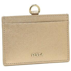 フルラ カードケース レディース FURLA 1000270 PAR4 SFM GO0 ゴールド