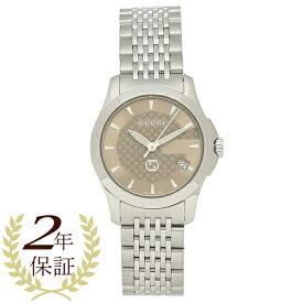 【30時間限定ポイント5倍】グッチ 腕時計 レディース GUCCI YA1265007 シルバー ブラウン