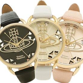 【返品OK】ヴィヴィアンウエストウッド 腕時計 VIVIENNE WESTWOOD VV163 LEADENHALL レドンホール レディース腕時計ウォッチ 選べるカラー