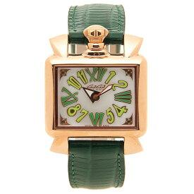 【6時間限定ポイント10倍】【返品OK】ガガミラノ 腕時計 レディース GAGA MILANO 6036.03 グリーン ホワイト