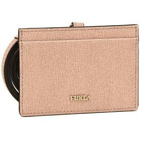 フルラ パスケース レディース FURLA 933371 PV62 B30 6M0 ピンク
