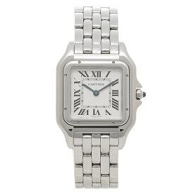 【4時間限定ポイント10倍】カルティエ 腕時計 レディース パンテール CARTIER WSPN0007 シルバー