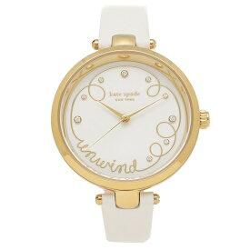 【30時間限定ポイント5倍】ケイトスペード 腕時計 レディース KATE SPADE KSW1510 ホワイト ゴールド