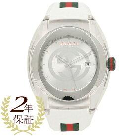 【30時間限定ポイント5倍】グッチ 腕時計 レディース メンズ GUCCI YA137102 ホワイト