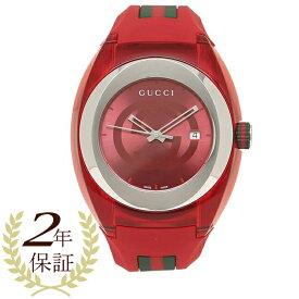 【6時間限定ポイント5倍】【返品OK】グッチ 腕時計 レディース メンズ GUCCI YA137103 レッド