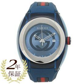 【30時間限定ポイント5倍】グッチ 腕時計 レディース メンズ GUCCI YA137104 ブルー