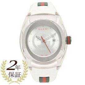 【30時間限定ポイント5倍】グッチ 腕時計 レディース メンズ GUCCI YA137302 ホワイト