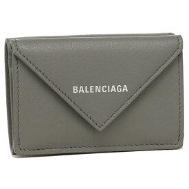 バレンシアガ 折財布 レディース BALENCIAGA 391446 DLQ0N 1320 グレー