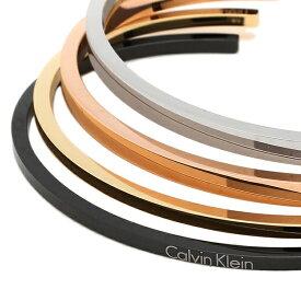【返品OK】カルバンクライン ブレスレット M バングル シルバー ゴールド ローズゴールド ブラック レディース メンズ CALVIN KLEIN KJ7GBF40010M