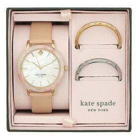 【返品OK】ケイトスペード 時計 レディース メトロ 34MM クォーツ ホワイト ピンクベージュ KATE SPADE KSW1520B