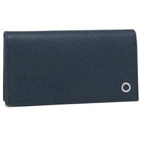 【返品OK】ブルガリ 長財布 メンズ BVLGARI 283811 DSAP ネイビー