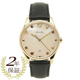 【返品OK】グッチ 腕時計 レディースG-TIMELESS G-タイムレス36MM GUCCI YA1264044 ブラック ゴールド