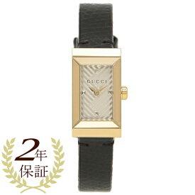 【返品OK】グッチ 腕時計 レディースG-FRAME Gフレーム GUCCI YA147507 ブラック