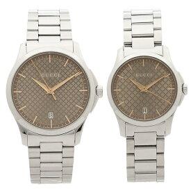 【返品OK】グッチ 腕時計 ペアウォッチ レディース メンズ GUCCI YA126594 YA1264053 シルバー ブラウン