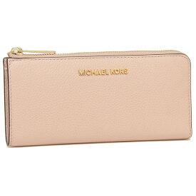 【返品OK】マイケルコース 長財布 アウトレット レディース MICHAEL KORS 35H8GTVZ3L BALLET ピンク