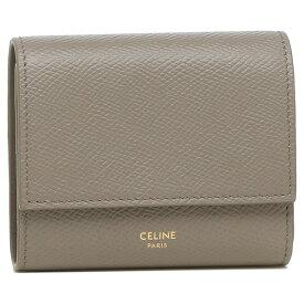 【返品OK】セリーヌ 折り財布 レディース トリフォールド CELINE 10B57 3BEL 10BL グレー
