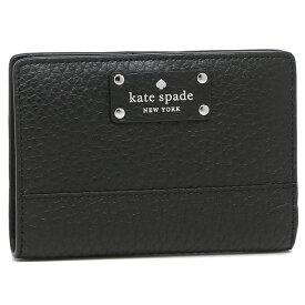 【返品OK】ケイトスペード 折財布 アウトレット レディース KATE SPADE WLRU5075 001 ブラック