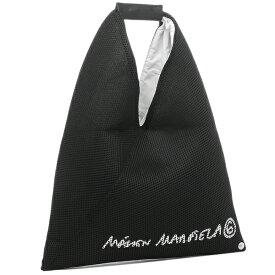 【返品OK】エムエムシックス メゾンマルジェラ トートバッグ ジャパニーズバッグ ブラック レディース MM6 Maison Margiela S54WD0043 P3069 T8013