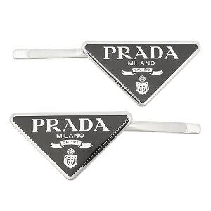 【返品OK】プラダ ヘアクリップ アクセサリー トライアングルロゴ ヘアピン ブラック シルバー レディース PRADA 1IF051 2BA6 F0002