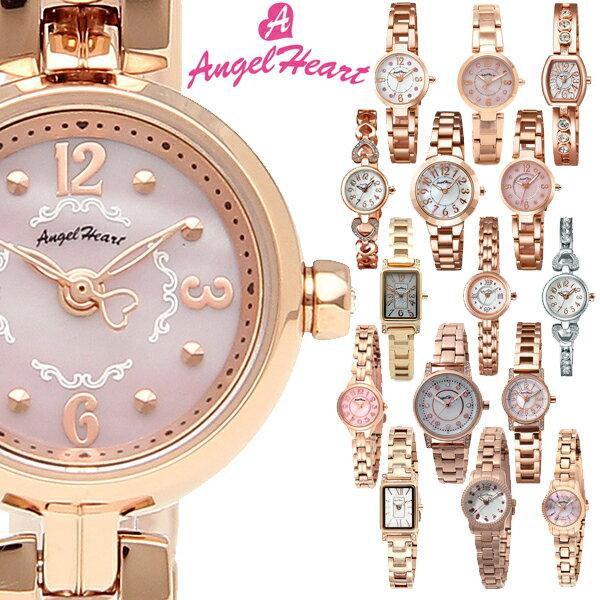 【6時間限定ポイント10倍】エンジェルハート Angel Heart 時計 腕時計 エンジェルハート 時計 レディース ANGEL HEART 選べる16種類!レディースウォッチ 腕時計