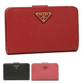 【返品OK】プラダ 二つ折り財布 サフィアーノ レディース PRADA 1ML225 QHH