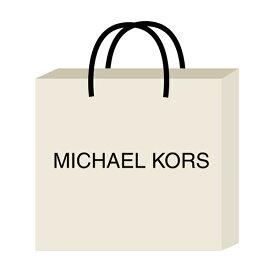 【4時間限定ポイント10倍】マイケルコース 福袋 2020 選べる3点セット(バッグ・財布・スペシャルアイテム)MICHAEL KORS 送料無料 レディース 数量限定