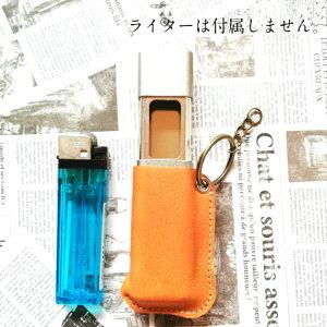 CUOIO 携帯灰皿 栃木レザー アルミ製 ライターは付属してません 携帯灰皿 灰皿 加熱式タバコ たばこ IQOS glo Ploom TECH PULZE アイコス グロー プルームテック パルズ メンズ レ