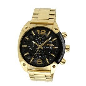 ディーゼル DIESEL オーバーフロー DZ4342 腕時計【r】【新品・未使用・正規品】