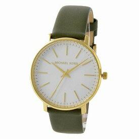 マイケル コース MICHAEL KORS MK2831 パイパー レディース 腕時計【r】【新品・未使用・正規品】