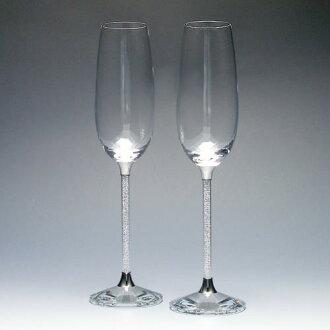 Cuore Swarovski 255678 Champagne Flute Glass Two Points Set Stone