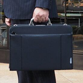 [青木鞄] オプス:A4対応 鍵付 口枠2wayソフトアタッシュケース L(アルミハンドル)[6725] 【送料無料/代引手数料無料】 LA FERE Ops *日本製 ナイロン 施錠 キーロック PPファイル付 肩掛け ビジネスバッグ 鞄 メンズ ブラック*